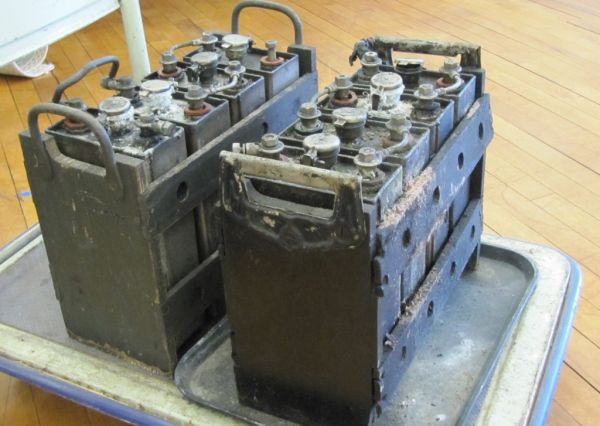old lead acid battery